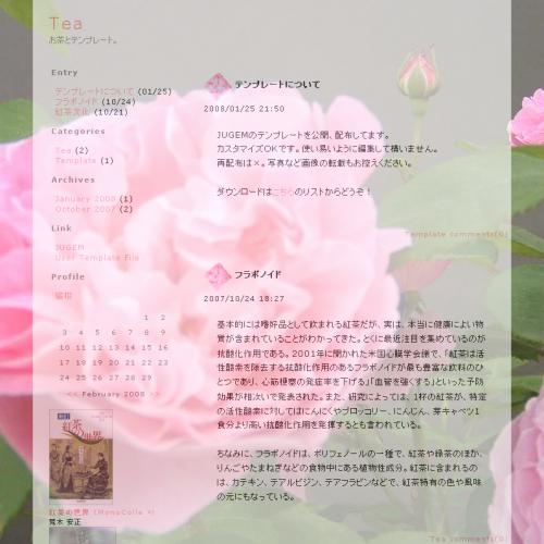 テンプレート「Pink rose」
