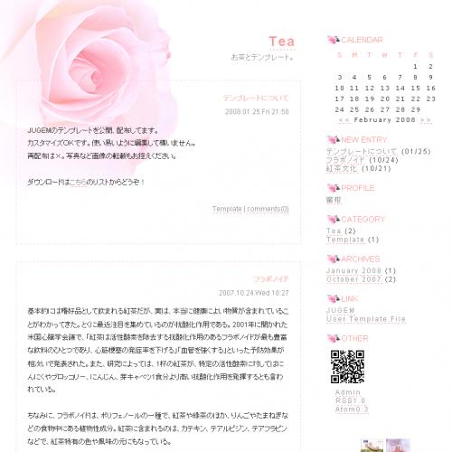 テンプレート「Pink rose2」