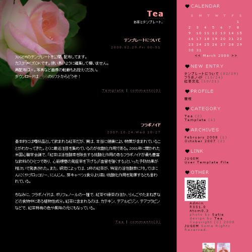 テンプレート「Rose in black」