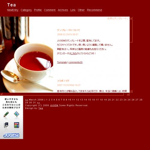 テンプレート「Tea time」