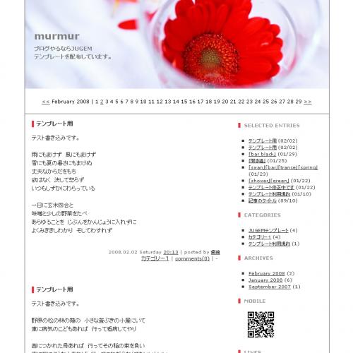 テンプレート「red flower」
