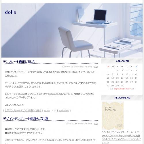 テンプレート「シンプルフォト -書斎ビジネス-」