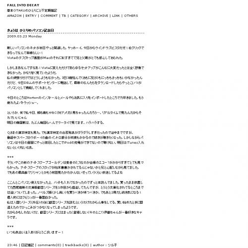 テンプレート「KANS_10PX_2」