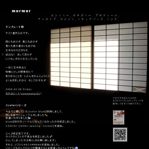テンプレート「quiet japanese」