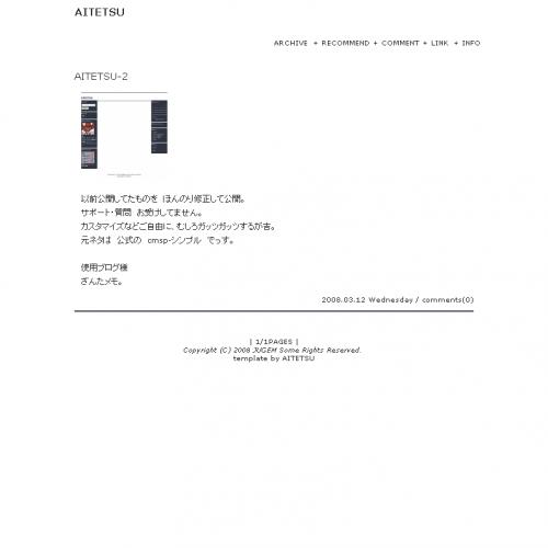 テンプレート「AITETSU-1」