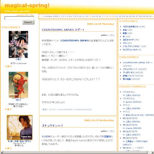 テンプレート「orange_line」