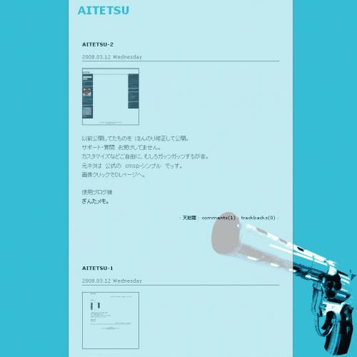 テンプレート「AITETSU-5」