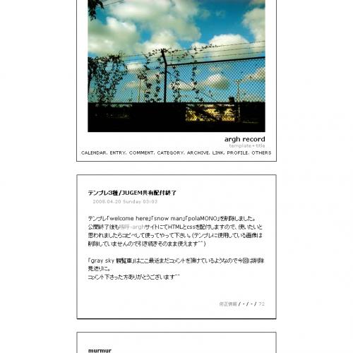 テンプレート「 pocket sky」