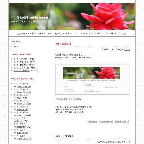 テンプレート「ばらの花」
