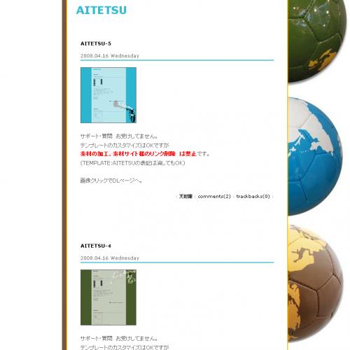 テンプレート「AITETSU-6(n.m.n.w)」