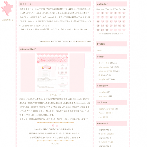 テンプレート「alice*pink」