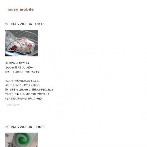 テンプレート「memo用シンプル」