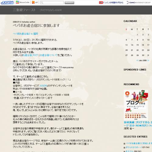 テンプレート「world map」