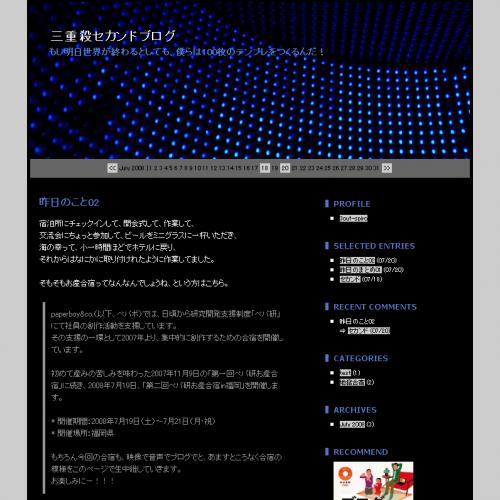 テンプレート「photo_blue」