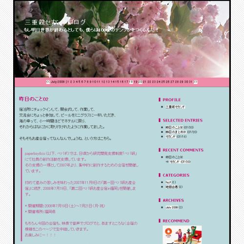 テンプレート「photo_flower」