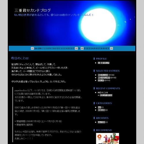テンプレート「photo_light」