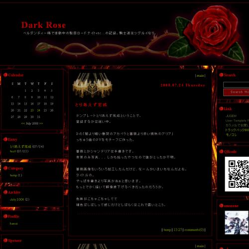 テンプレート「Dark Rose」