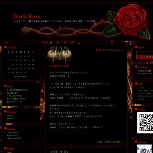 テンプレート「Dark Rose*3」