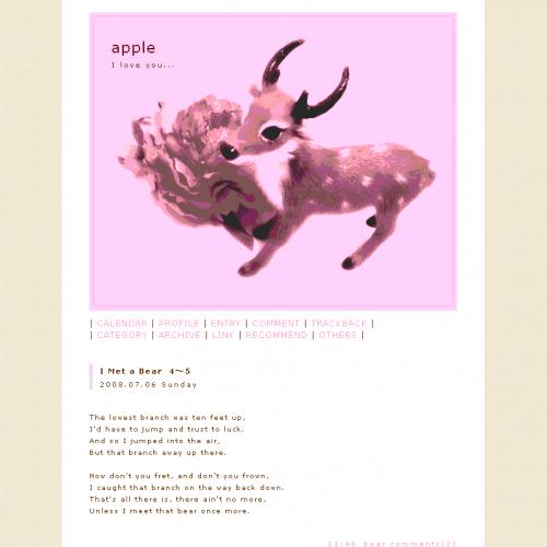 テンプレート「peach bambi」