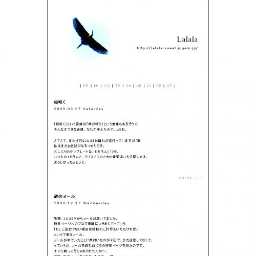 テンプレート「鳥」