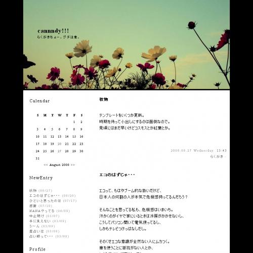 テンプレート「flower02」