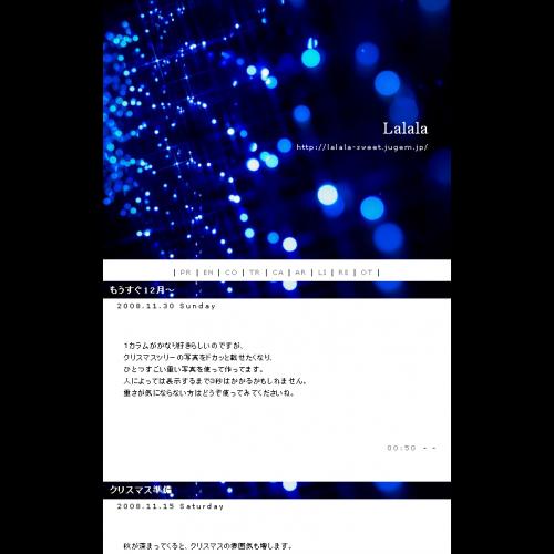 テンプレート「青い光」