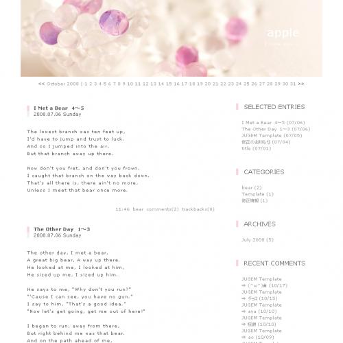 テンプレート「beads」