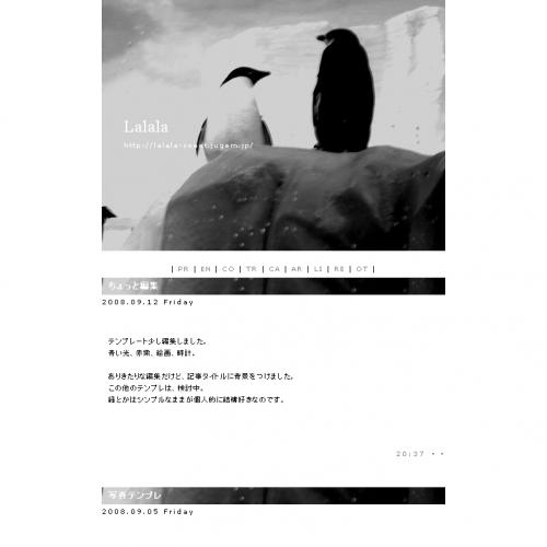 テンプレート「ペンギン」