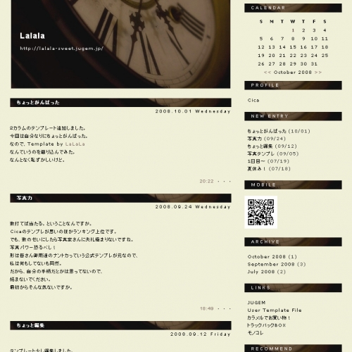テンプレート「時計+」