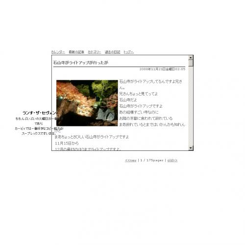 テンプレート「ザッツ☆シンプル」