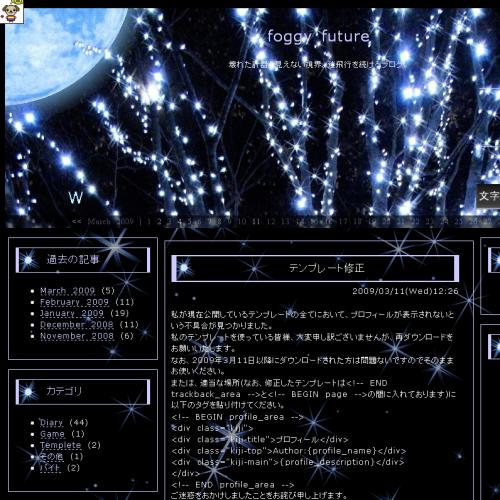 テンプレート「Irumi_NK」