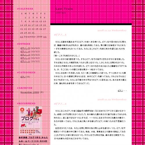 テンプレート「#Check pink」