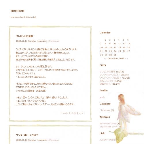 テンプレート「Fairy*」