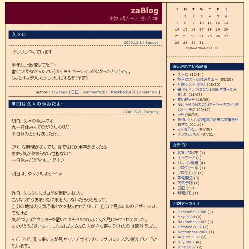 テンプレート「zab_D_2_01」