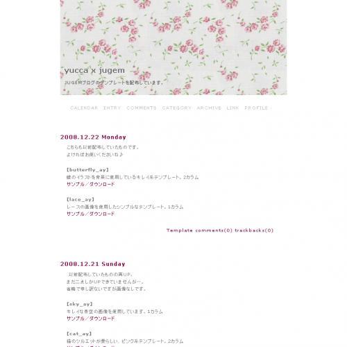 テンプレート「fabric note_ay」