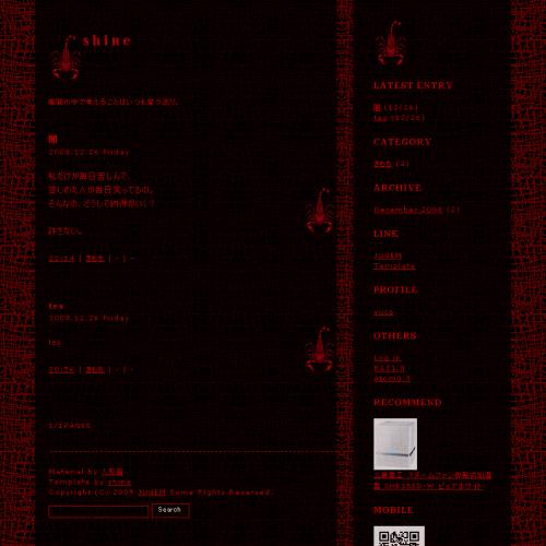 テンプレート「赤包帯」
