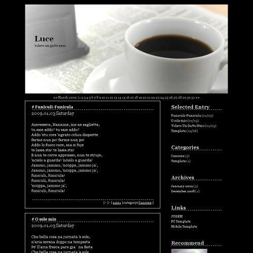 テンプレート「Coffee」