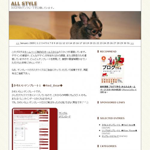 テンプレート「◆見た目フラッシュ_Dog編」