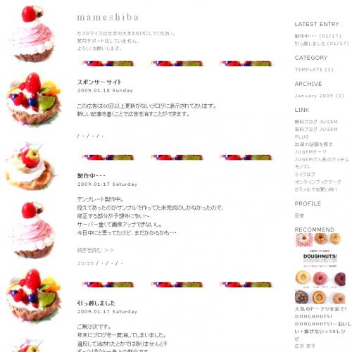 テンプレート「sweets」