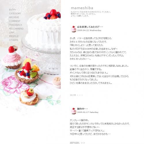 テンプレート「decoration cake」