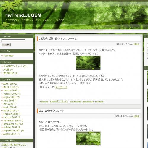 テンプレート「deep_forest_019」
