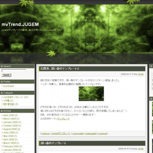 テンプレート「deep_forest2_020」