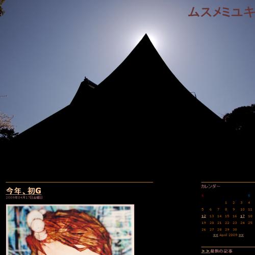 テンプレート「三井寺」