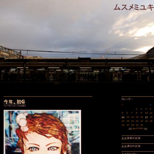 テンプレート「京都駅」
