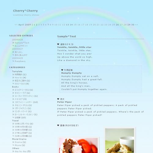 テンプレート「Rainbow」