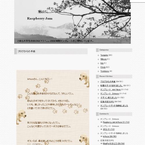 テンプレート「Sakura mono」