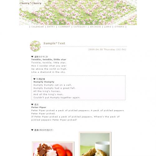 テンプレート「Flower Garden」