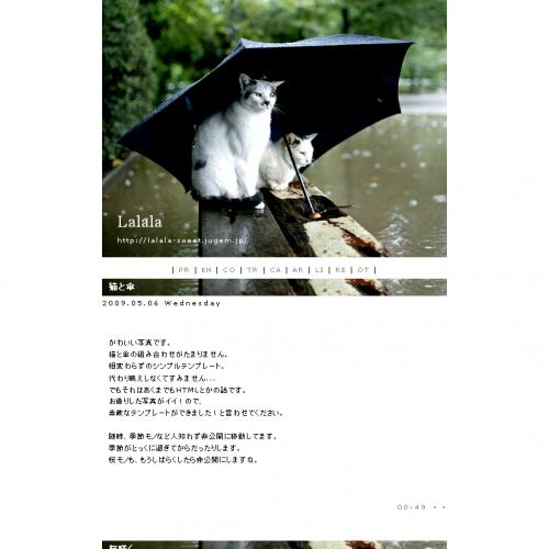 テンプレート「猫と傘」