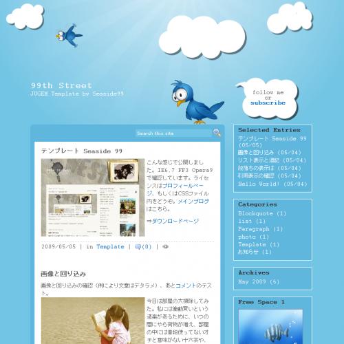 テンプレート「Twitter Bird」