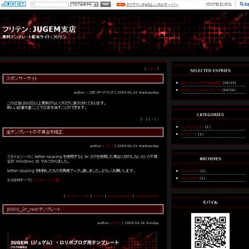 テンプレート「j0001_2r_red」